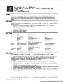 office assistant resume exles free sles