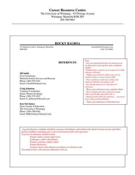 Sample reference list template for resume