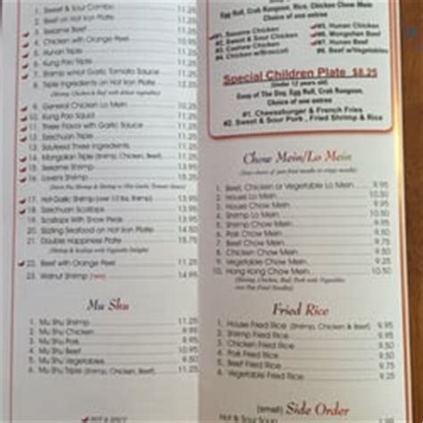 wonderful house fort morgan wonderful house restaurant 10 reviews chinese 629