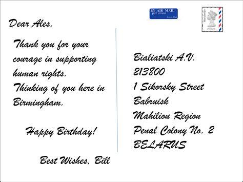 Birthday Card Letter Ales Bialiatski Amnestybrum