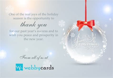 business e cards seasons greetings ornament corporate ecard
