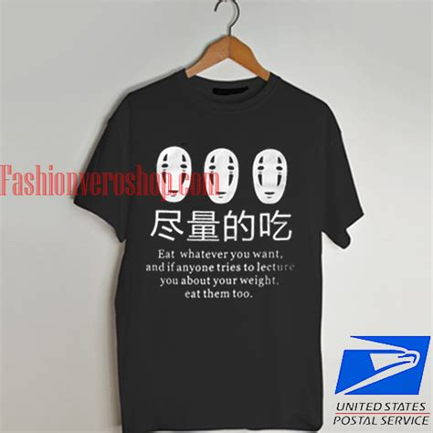 Spirited Away No T Shirt by Spirited Away No T Shirt