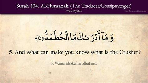 quran  surah al humazah  traducergossipmonger