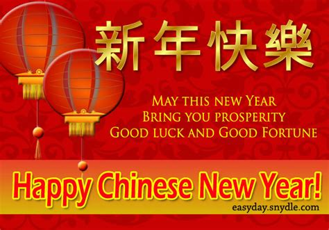 chinese new year greetings messages and new year wishes