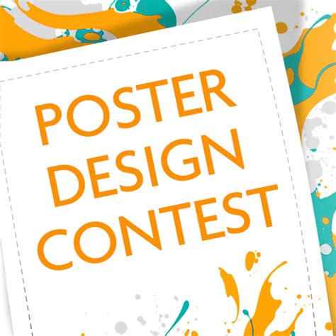 poster design contest rules poster design contest 2017 national speech debate
