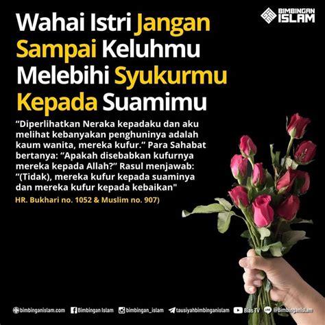 kata bijak motivasi islam kehidupan sehari hari