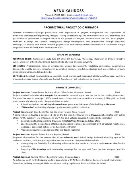 Shop Estimator Sle Resume by Arch Resume