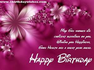birthday wishes best happy birthday wishes for all