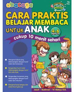 Buku Abacaga abacaga metode efektif mengajari anak membaca