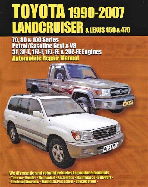 hayes auto repair manual 2002 lexus lx navigation system toyota landcruiser and lexus lx450 lx470 petrol 1990 2007 repair manual 1876720026