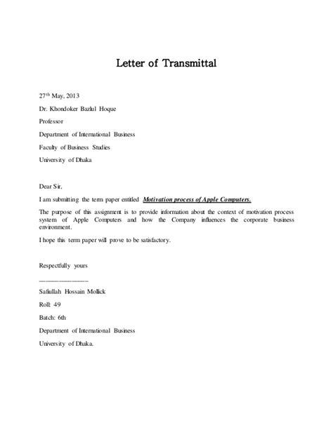 Recommendation Letter For Employee For Higher Studies Recommendation Letter For Academic Studies Motivation Process Of Apple Computersessay Help Edu