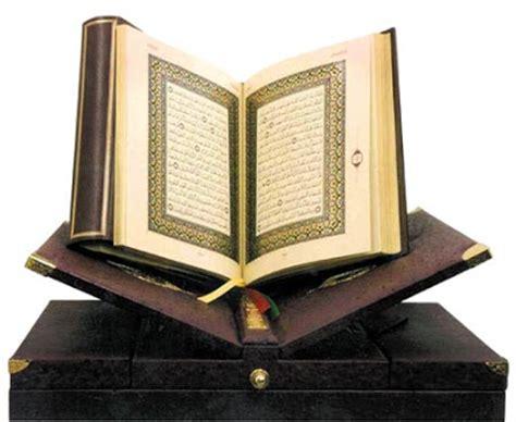 Alcor 227 O Livro De Allah Deus Em Alcor 195 O Ou Cor 195 O Religi 213 Es Do Mundo