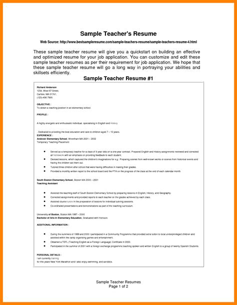 biodata format sle for job 6 biodata format for teacher job emt resume