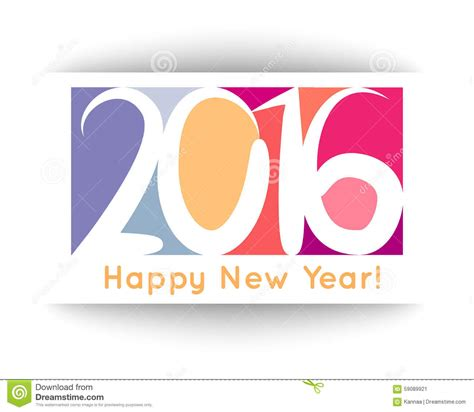banner design happy new year happy new year 2016 banner vector illustration stock