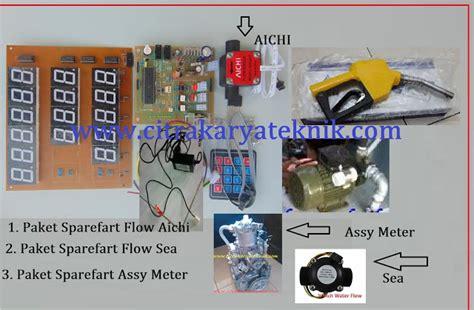 Flow Sensor Alat Ukur Pertamini distributor alat komponen mesin pertamini digital harga