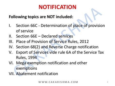 section 66d of service tax service tax amendments 2013