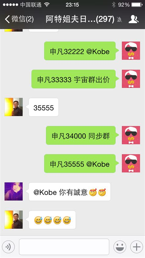 wechat chat room the top 5 market startups in asia every collector should larry s