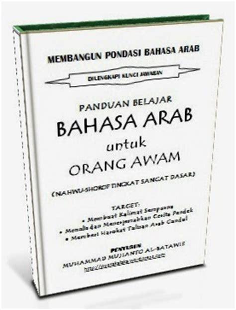 Buku Untuk Orang Awam serial latihan baca arab gundul untuk orang awam