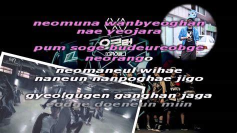 download mp3 exo growl instrumental growl exo karaoke instrumental youtube