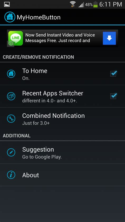 android themes review myhomebutton android apps review images 5825 techotv