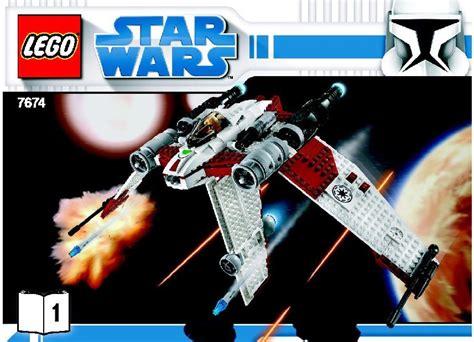 Lego 7674 V 19 Torrent Wars Clone Starwars Original Luke Vader wars clone wars lego v 19 torrent 7674 wars clone wars
