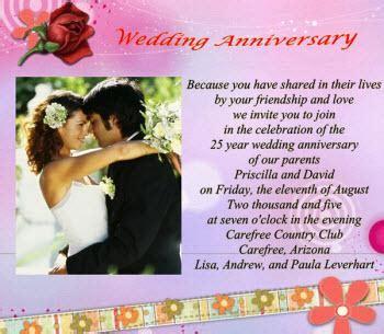 wedding anniversary invitation card maker free how to make wedding anniversary cards to celebrate your