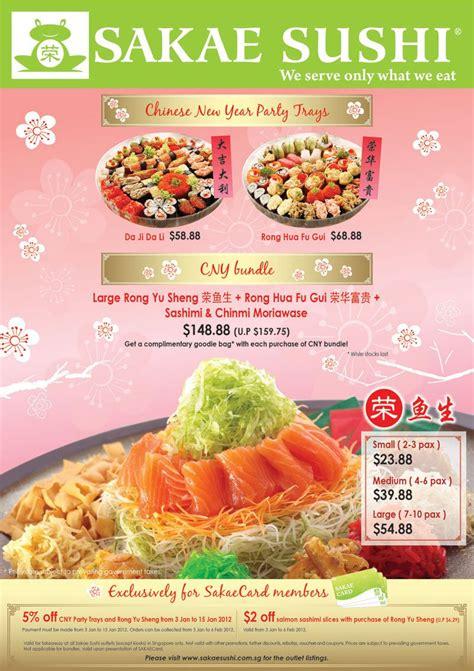 new year lo hei phrases singaporesupermarketrecipes part 134