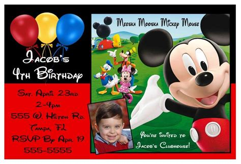 mickey mouse birthday invitations birthday party invitations