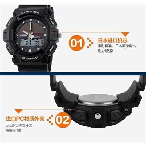Jam Tangan Pria Skmei 1050 Green skmei jam tangan analog digital pria ad1050e army