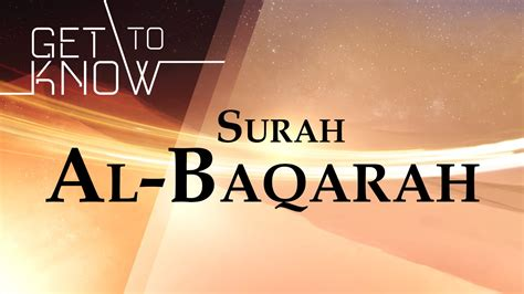 ep  surah al baqarah nouman ali khan