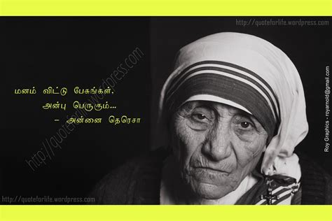 about mother teresa biography in tamil tamil valuable quotes to live confidently