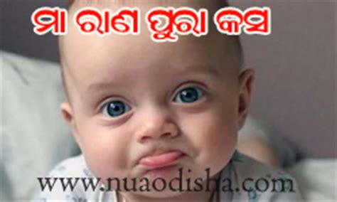 Oriya Meme - search results for odia fb funny calendar 2015