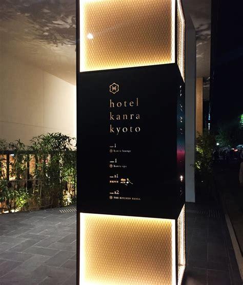 Hotel Interior Signage by Best 25 Hotel Signage Ideas On Toilet Signage