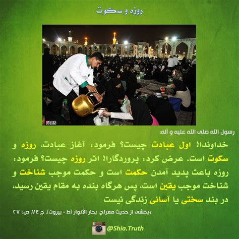 fasting in ramadan why do muslims fast during ramadan shia muslims