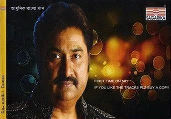 download mp3 album of kumar sanu ramdhonu kumar sanu indian bangla mp3 songs download
