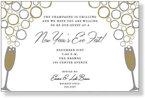 new year invite templates free nye invitation