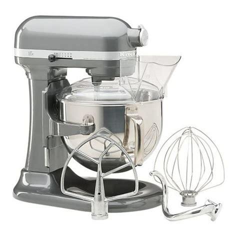 kitchenaid ksmpser artisan series  quart mixer empire