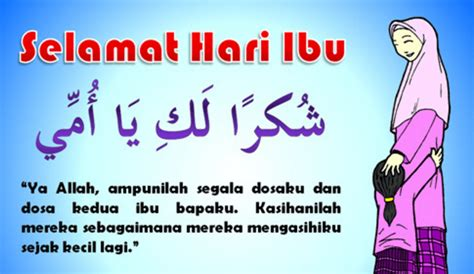 doa islami bahasa arab  terjemahan  hari ibu