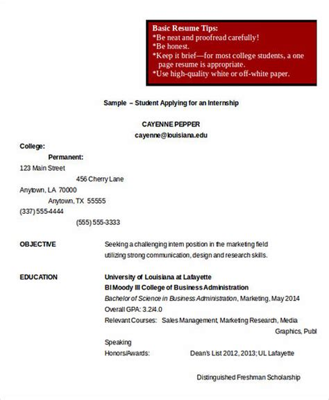 skillful writing college student resume be skillful in writing college student resume