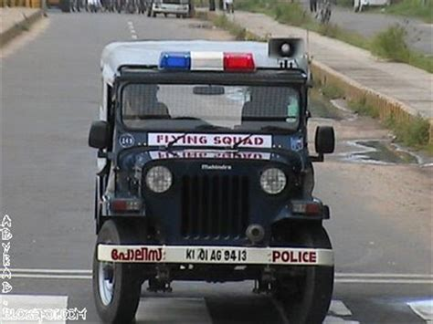 indian police jeep indian emergency services police ambulance fire