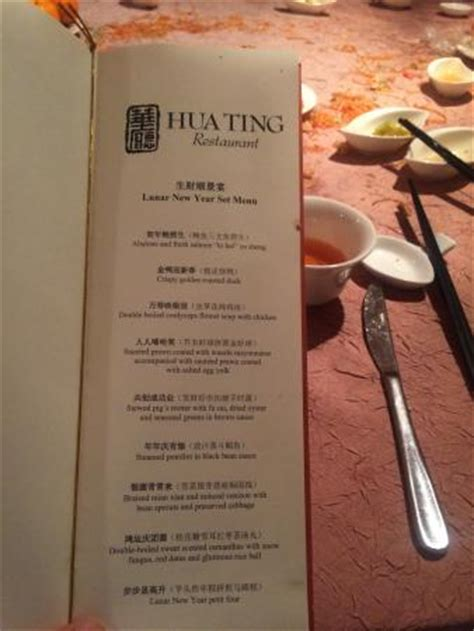 hua ting restaurant new year menu menu picture of hua ting restaurant singapore tripadvisor
