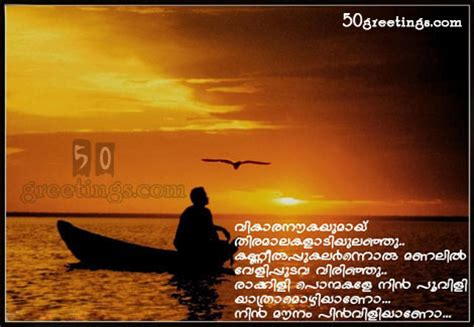 malayalam boy and girl friendship quotes malayalam friendship quotes best friendship quotes in