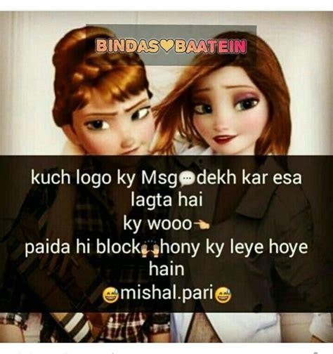 facebook attitude shayari pin by heena shaikh on friends pinterest attitude