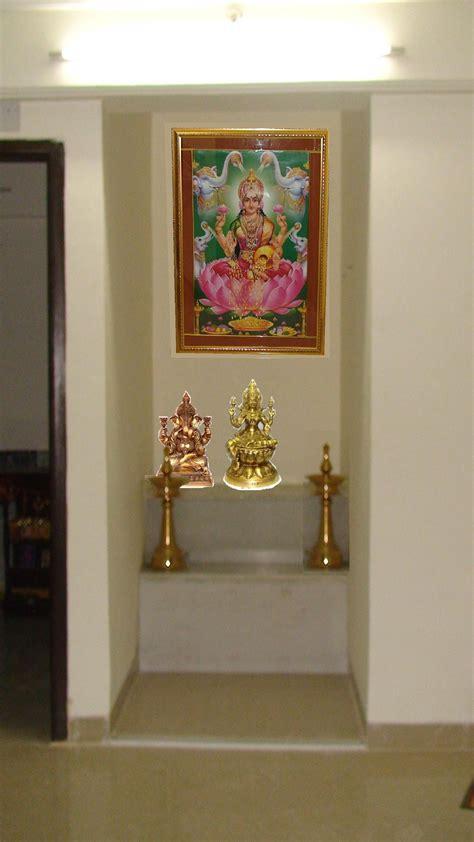 simple interior design ideas  pooja room