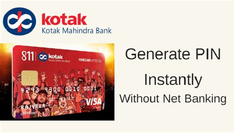 kotak mahindra bank debit card generate kotak debit card pin without net banking mobile