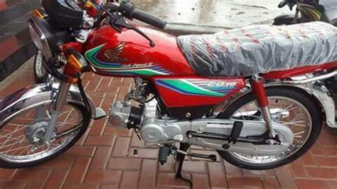 honda cd 70 motorcycle 2017 model review, price and