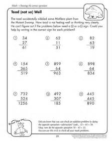 6 best images of printable math worksheets 4th grade color