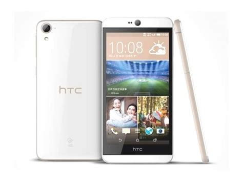 themes htc desire 826 htc desire 826 price specifications features comparison
