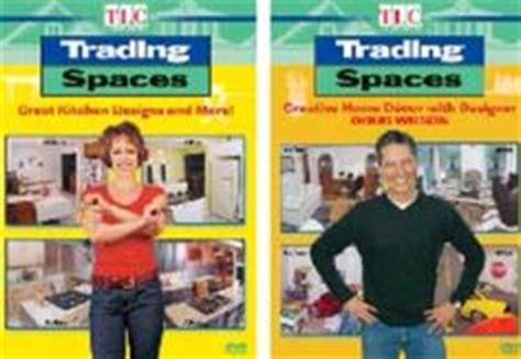 hgtv trading spaces 1000 images about trading spaces on genevieve
