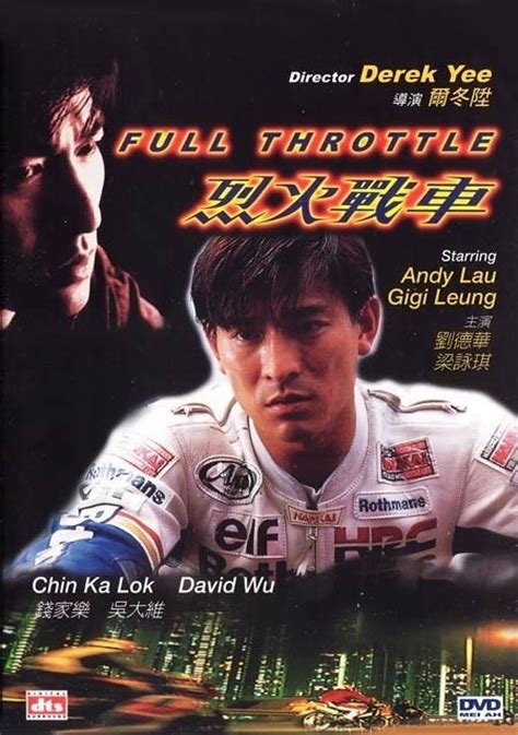 judul film balap mobil hongkong 13 film balap terbaik di dunia kaskus the largest